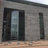 rechtbank_rotterdam