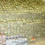 geld_200miljoen_zhenli