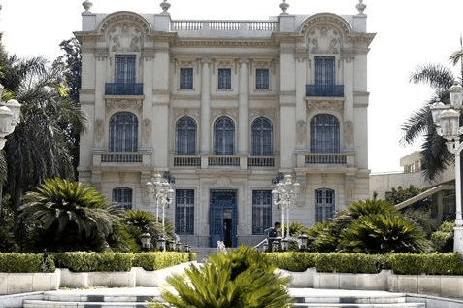 khalil_museum