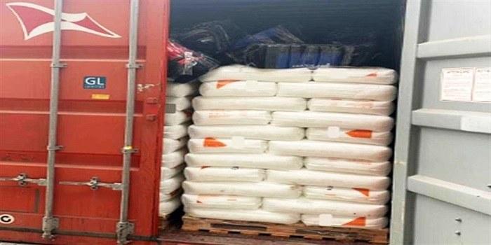 339 kilo coke voor Antwerpen onderschept in Brazilië